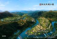 [北京周边]恒大长城小镇