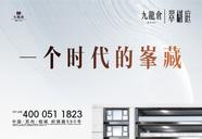 苏州相城中央公园九龙仓翠樾庭