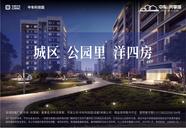 [成华]中车共享城