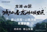 重庆巴南鹿角龙湖山前