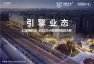 [金牛]北京城建熙悅中心