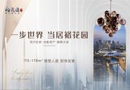 上海上海周边昆山千灯建滔裕花园