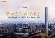 [西咸新区]中国国际丝路中心IPARK公寓
