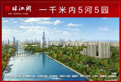 [通州-运河核心区]珠江阙