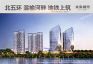[昌平]华润置地未来城市