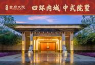 北京豐台(tai)公益西橋(qiao)泰禾