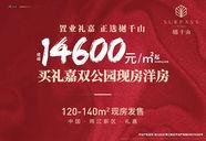 [渝北]碧桂园金茂金科樾千山