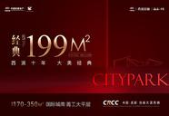 [双流]中国铁建西派国樾