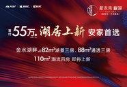 上海金山亭林新未来·樾湖