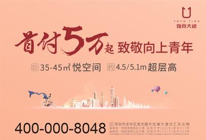 [龍華區-其他]嘉霖微商大樓