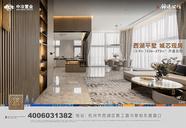 杭州西湖文教中冶锦绣公馆公寓