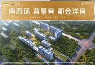 北京大興西紅門(men)新(xin)城(cheng)?熙(xi)紅印