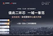 郑州二七二七老城区金地建海峯范