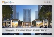 [浐灞]华润置地未来城市