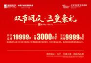 杭州杭州周边黔西南富康文化城花月半岛